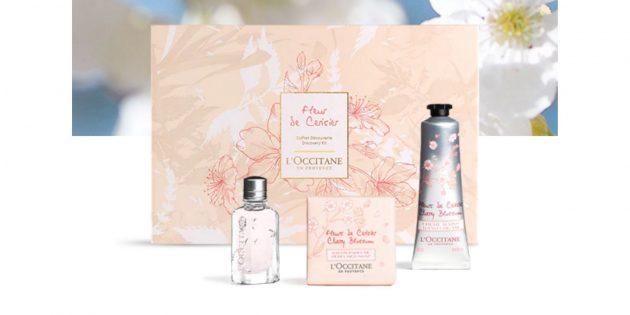 Подарочный набор L'Occitane