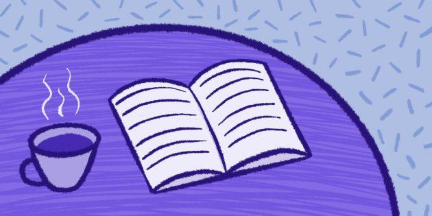 Как бюджетно отдохнуть в новогодние каникулы: почитать книгу