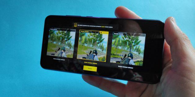 Обзор Xiaomi Mi 8 Lite: PUBG