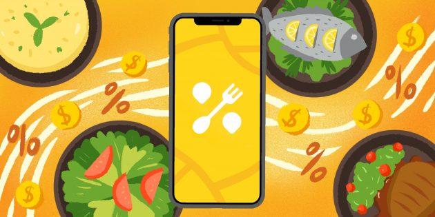 Foodmap — приложение, которое поможет искать скидки и получать 10% кешбэк в ресторанах