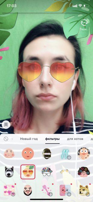 Настройки видео в TikTok