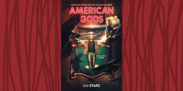 Американские боги 2сезон: Постер