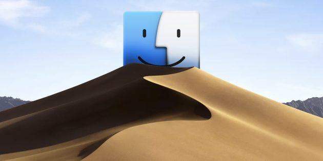 Как эффективнее работать с вкладками Finder в macOS Mojave