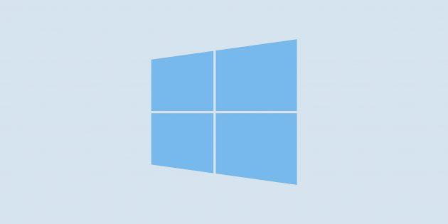 Как узнать, какая редакция Windows 10 вам нужна