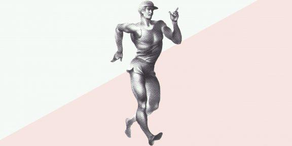 Как заниматься ходьбой, чтобы сбросить вес
