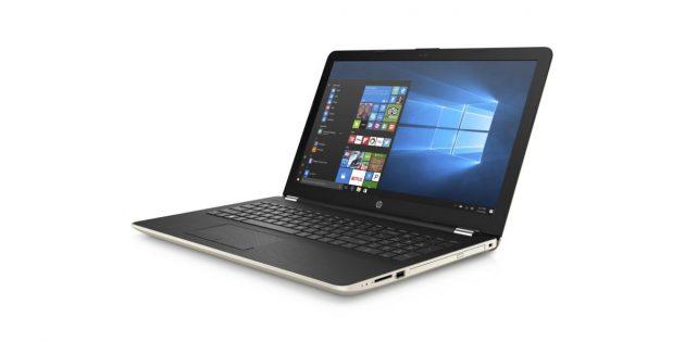 оборудование для офиса: Ноутбук