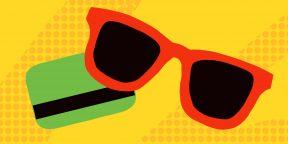 Всё, что нужно знать об отпускных: как считать и когда получать