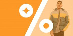 Лучшие скидки и акции на AliExpress и в других онлайн-магазинах 3 декабря