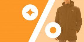 Лучшие скидки и акции на AliExpress и в других онлайн-магазинах 5 декабря