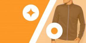 Лучшие скидки и акции на AliExpress и в других онлайн-магазинах 7 декабря