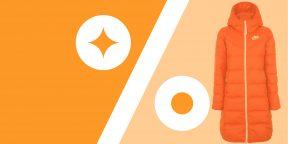 Лучшие скидки и акции на AliExpress и в других онлайн-магазинах 12 декабря
