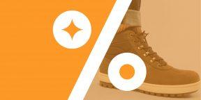 Лучшие скидки и акции на AliExpress и в других онлайн-магазинах 17 декабря