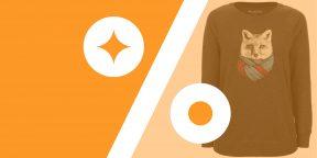 Лучшие скидки и акции на AliExpress и в других онлайн-магазинах 18 декабря