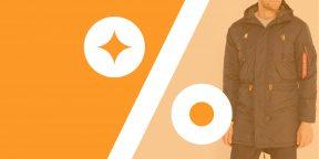 Лучшие скидки и акции на AliExpress и в других онлайн-магазинах 19 декабря