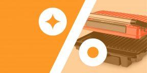 Лучшие скидки и акции на AliExpress и в других онлайн-магазинах 20 декабря