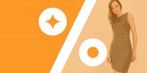 Лучшие скидки и акции на AliExpress и в других онлайн-магазинах 24 декабря