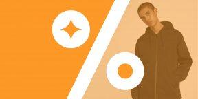 Лучшие скидки и акции на AliExpress и в других онлайн-магазинах 25 декабря