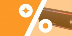 Лучшие скидки и акции на AliExpress и в других онлайн-магазинах 26 декабря
