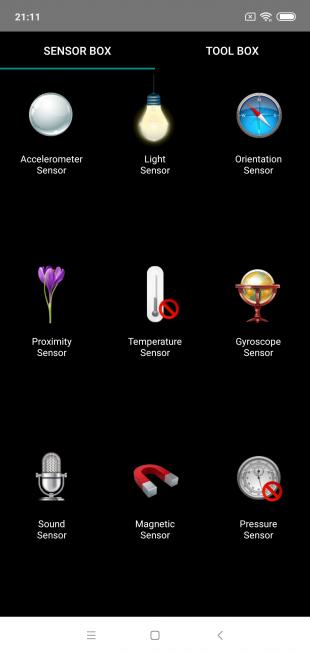 Обзор Xiaomi Mi 8 Lite: Сенсоры