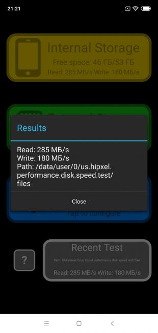 Обзор Xiaomi Mi 8 Lite: Скорость записи