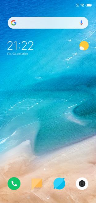 Обзор Xiaomi Mi 8 Lite: Рабочий стол