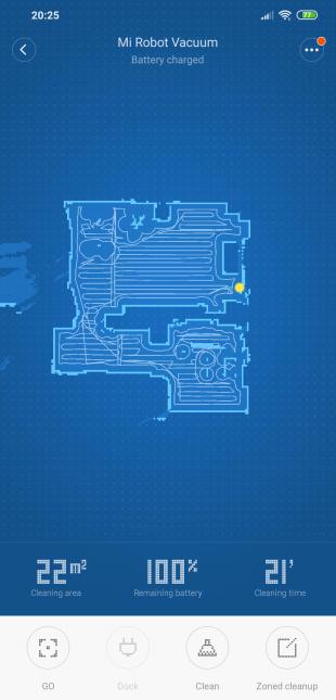 Xiaomi Mi Robot Vacuum: План помещения