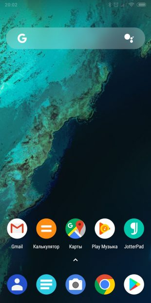 Лаунчеры для Android: Lawnchair Launcher