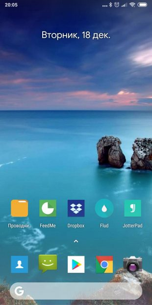 Лаунчеры для Android: Rootless Launcher