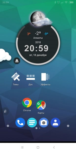 Лаунчеры для Android: TSF Launcher 3D Shell