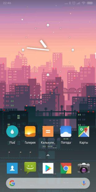 Лаунчеры для Android: Lean Launcher