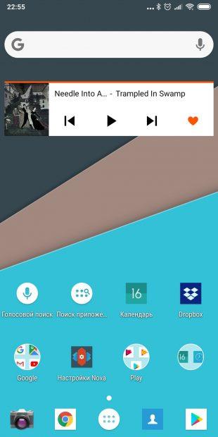 Лаунчеры для Android: Nova Launcher
