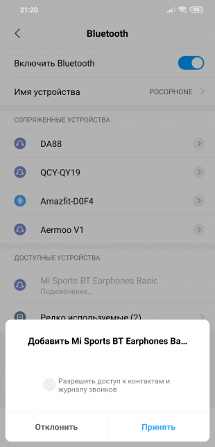 Mi Sports Bluetooth Youth Edition: Добавление устройства