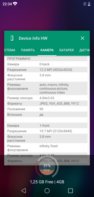 Elephone A5: Device Info HW