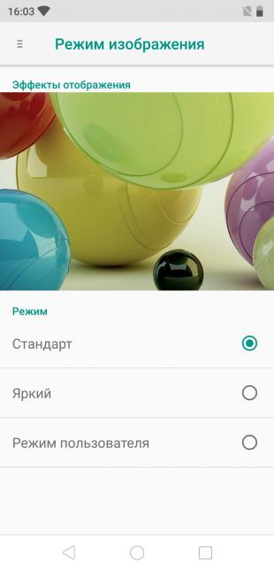 Elephone A5: Режим изображения