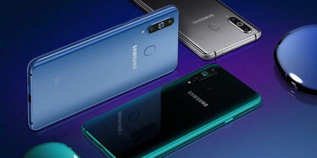Galaxy A8s: тройная камера