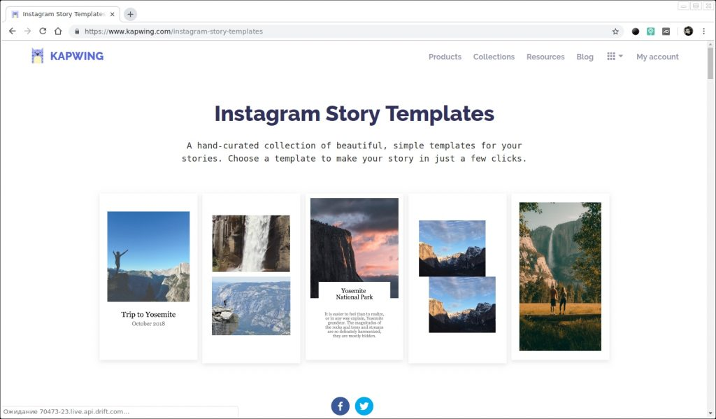 Instagram приложения: Kapwing