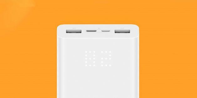Xiaomi представила портативный аккумулятор ZMI Aura на 20 000 мА⋅ч