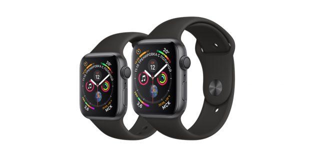 Умные часы Apple Watch Series 4