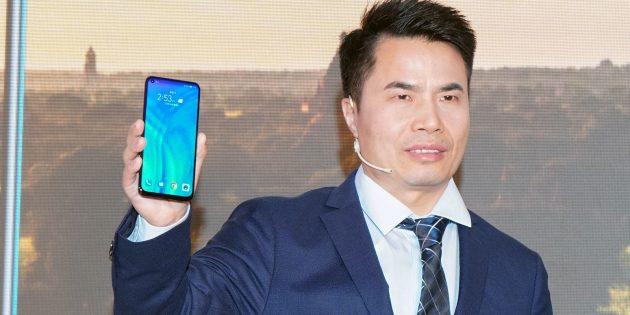 Первый смартфон с отверстием в экране под селфи-камеру: Honor V20