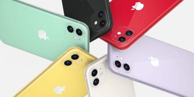 подарок на Новый год: iPhone 11