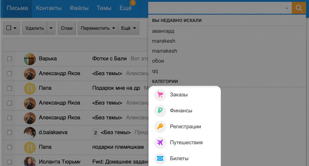 «Mail.ru Почта»: категории писем