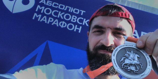 Как я впервые пробежал марафон в 45 лет
