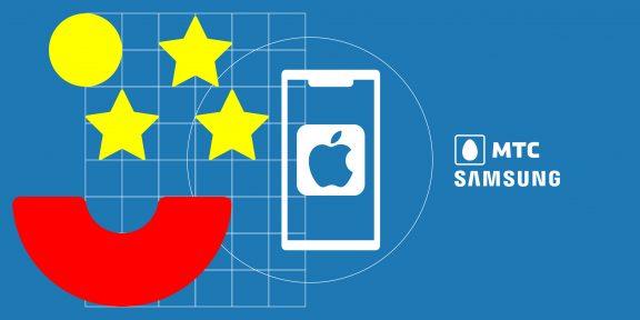 Лучшее iOS-приложение 2018 года по версии Лайфхакера