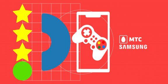 Лучшая мобильная игра 2018 года по версии Лайфхакера