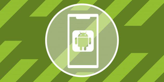 Лучшее  Android-приложение 2018 года по версии Лайфхакера