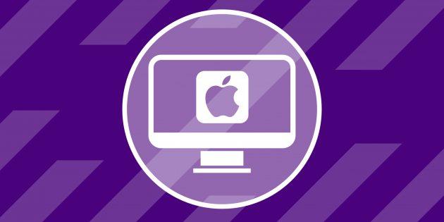 Лучшее macOS-приложение 2018 года по версии Лайфхакера