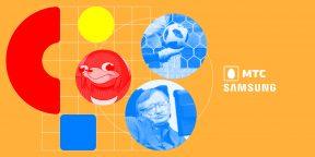 Что искали в Google и «Яндексе» в 2018 году