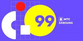 99 лучших материалов Лайфхакера за 2018 год: выбор редакции