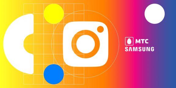Какой контент создавать в Instagram в 2019 году, чтобы быть в тренде