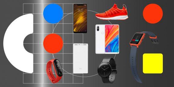 12 самых крутых вещей, которые Xiaomi выпустила в 2018 году